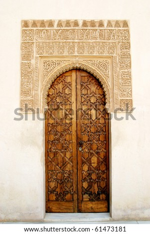 alhambra detail granada - stock photo