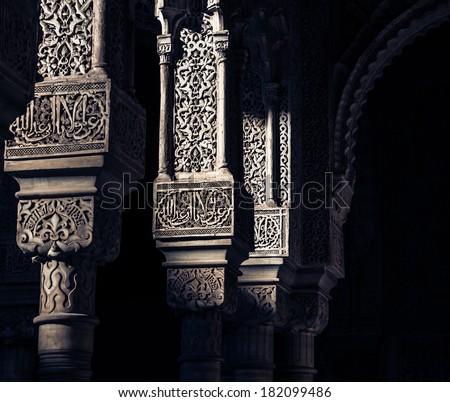 Alhambra islamic art  - stock photo