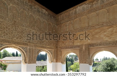 Alhambra Palace - medieval moorish castle in Granada, Andalusia, Spain