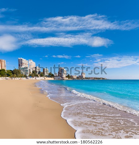 Alicante San Juan beach of La Albufereta with palms trees in Mediterranean Spain - stock photo