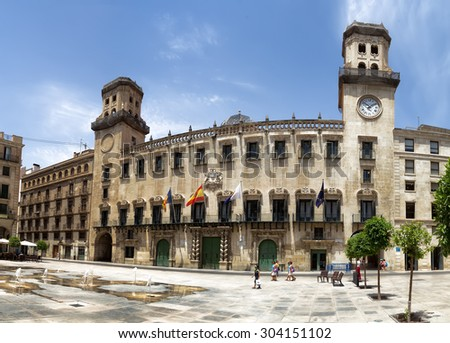 ALICANTE, SPAIN - July 03, 2015: Old city hall in spanish city. Alicante, Spain