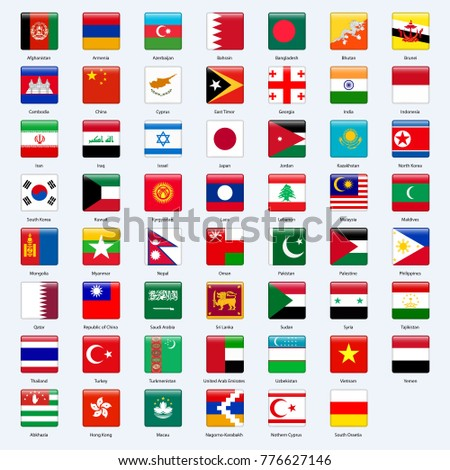 All flags of the countries of the Asia. Square glossy style.
