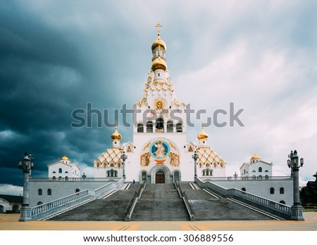 All Saints Church In Minsk, Belarus. Minsk memorial church of All Saints and in memory of the victims, which served as our national salvation - stock photo