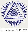 All seeing eye. Raster version - stock vector