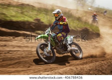 ALMATY, KAZAKHSTAN - APRIL 16, 2016: Motocross competition - stock photo