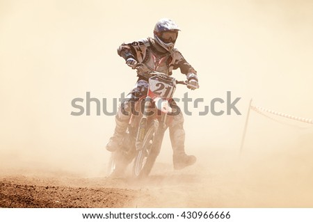 ALMATY, KAZAKHSTAN - APRIL 22,2012: Motocross competition - stock photo