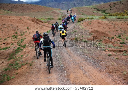 "ALMATY, KAZAKHSTAN - MAY 2: Adventure mountain bike cross-country marathon in mountains ""Jeyran Trophy 2010"" May 2, 2010 in Almaty, Kazakhstan. - stock photo"