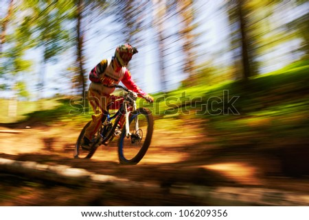 ALMATY, KAZAKHSTAN - MAY 27: Unknown rider in action at Freestyle Mountain Bike Session in Almaty, Kazakhstan MAY 27, 2012. - stock photo
