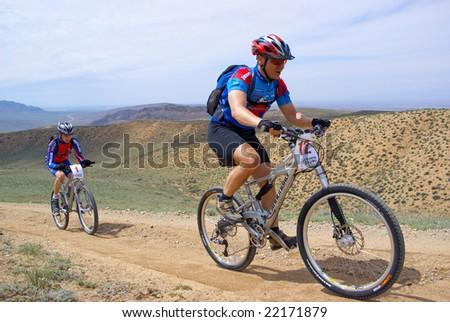 Almaty, Kazakstan - May 03: Mountain Bike marathon Jayran Trofy May 03, 2008 in Almaty, Kazakstan. - stock photo
