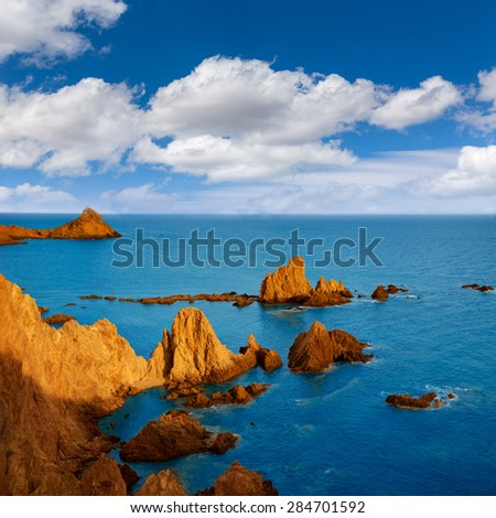 Almeria Cabo de Gata las Sirenas point sunset rocks in Mediterranean sea of Spain