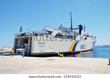 ALONISSOS, GREECE - JUNE 23, 2013: Anes Lines ferry Proteus moored at Patitiri harbour on the Greek island of Alonissos. The 87.91mtr ship was built in Greece in 1973. - stock photo