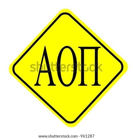 Alpha Omicron Pi sign isolated on a white background - stock photo
