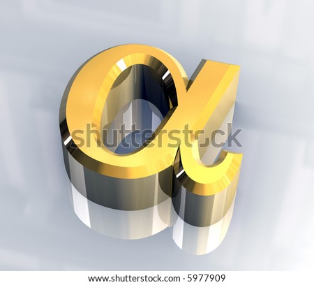 Alpha symbol in gold (3d) - stock photo