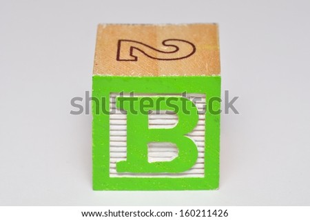 Alphabet block B isolated on a white background - stock photo