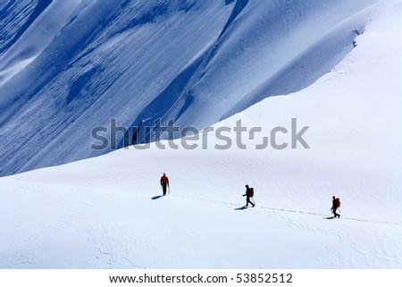 Alpine trekking - stock photo