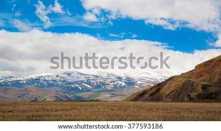 Amazing beautiful mountain landscape. Sunny day. Armenia country.