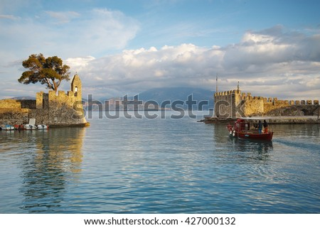 Amazing sunset of the port of Nafpaktos town, Western Greece - stock photo