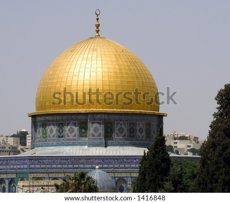Amazing view of the golden dome mosque, Jerusalem - stock photo