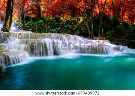Beautiful Blue Waterfall Hawaii Stock Photo 93867874 ... - photo#20