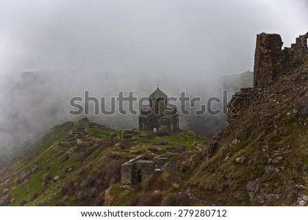 Amberd is a fortress complex with a church built on the slopes of Mt. Aragats, Armenia.