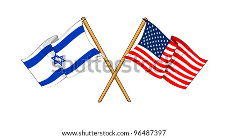 America and Israel alliance and friendship - stock photo