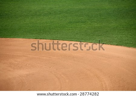 American baseball or softball infield natural background - stock photo