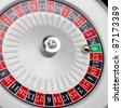 American Roulette casino gambling party wheel table game sealed - stock