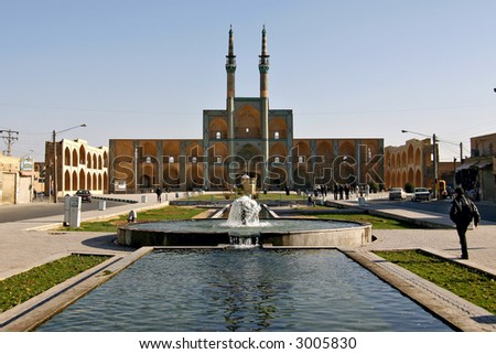 Amir Chakhmagh Mosque in Yazd, Iran - stock photo