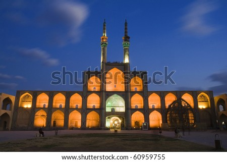 Amir Chaqmag in Yazd (also known as Ysatis or Issatis) with history over 3000 years, today capital of Yazd province and a centre of Zoroastrian culture, bearing name of Yazdegerd I, a Sassanid ruler. - stock photo