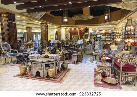 Charmant AMMAN, JORDAN   NOVEMBER 04, 2016: The Interior Of The Store With The