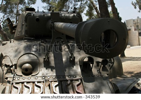 Ammunition Hill, Jerusalem, Tank