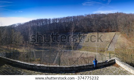 Amphitheater at  St. Anne Mountain (Poland)