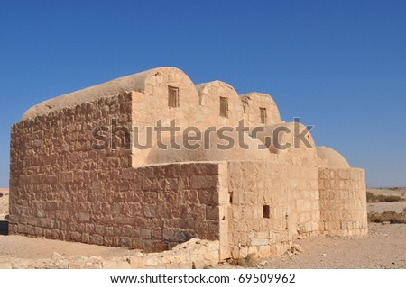 Amra Palace - stock photo