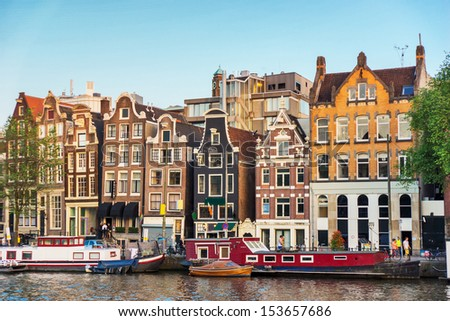Amsterdam buildings  - stock photo