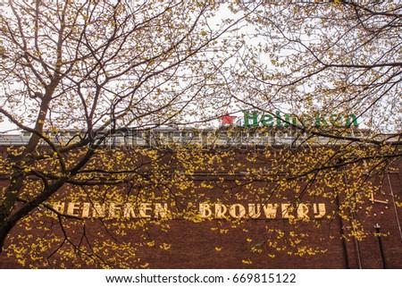 AMSTERDAM, NETHERLANDS - APR 16, 2017 - Heineken Beer Factory