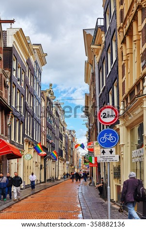 "AMSTERDAM, NETHERLANDS-SEPTEMBER 15, 2015 :Beautiful views of the streets, ancient buildings of Amsterdam - also call ""Venice in the North"". Netherland"
