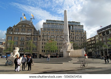AMSTERDAM, NETHERLANDS - SEPTEMBER 22, 2011: National Monument on Dam Square. National Monument is the World War II monument in the Amsterdam city.