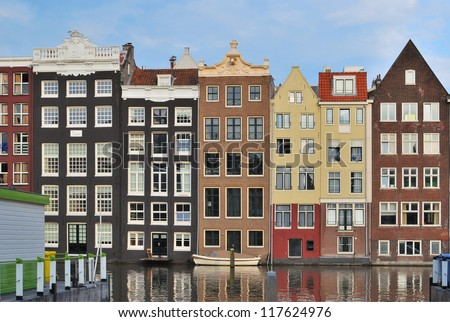 Amsterdam. Old Quarter - very old place, where the very first houses were built