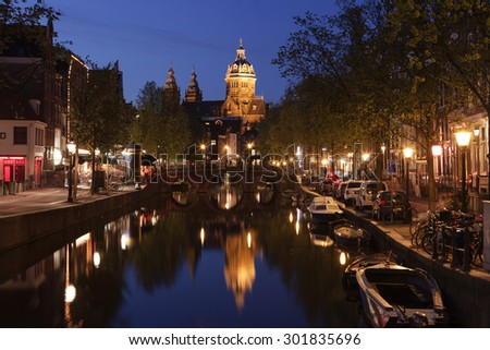 Amsterdam street at night - stock photo