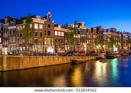 Amsterdam street night view, Netherlands - stock photo