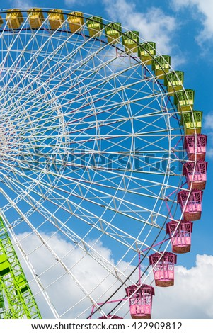 amusement ferris wheel - stock photo