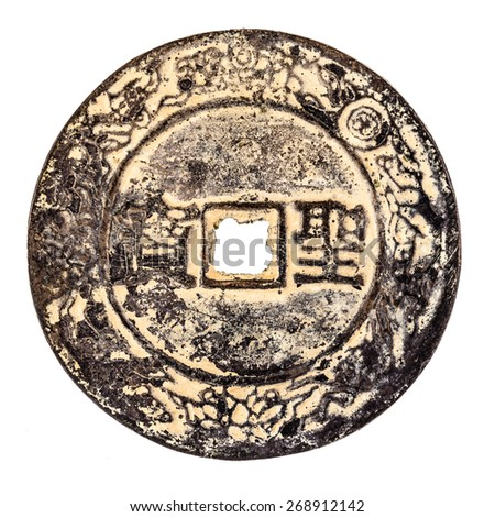 an ancient chinese rusty coin isolated over a white background - stock photo