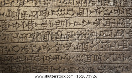 An ancient Elamite cuneiform script on a clay brick from about 1140 B.C.  - stock photo