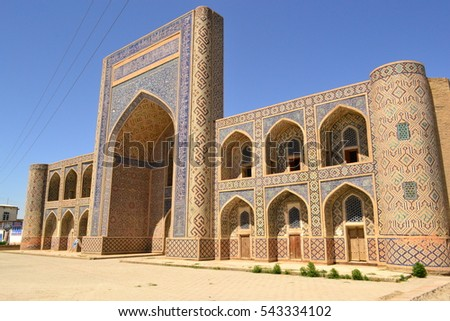 An Ancient historical building in Uzbekistan