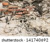 An antique wall was abandoned and fell into ruin - stock photo