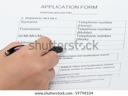 An application and personal details form concept - stock photo