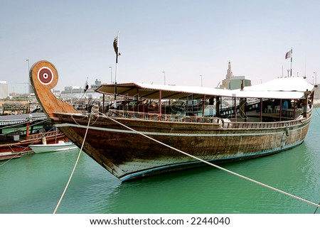 An Arabian pleasure cruise dhow, a kind called a bateel, tied up in the Dhow Harbour, on the Doha Corniche. - stock photo