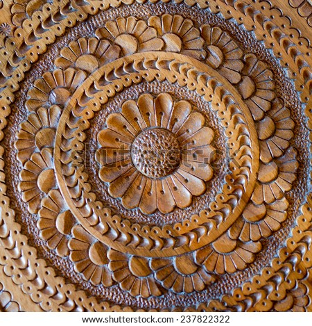 An artistic carved floral pattern in wood of an islamic arabic nature - stock photo