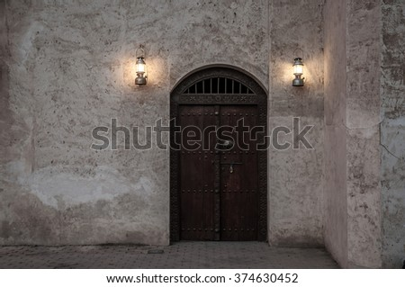 An entrance of an Islamic heritage building. - stock photo