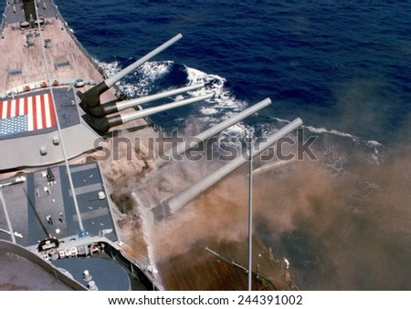 An explosion in the USS Iowa's Turret Two killed 47 crewman on April 19 1989. Investigations proposed two different causes of disaster sabotage by a suicidal sailor or accidental powder explosion. - stock photo